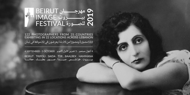 122Photographers from around the world to take part in inaugural Beirut Image Festival September 4th – October 5th, 2019