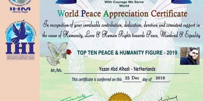 ألف مبروك ..تم اختيار الزميل Yazan Abd Alhadi من ضمن أفضل عشرة شخصيات مؤثرة في العالم لنشر السلام والدفاع عن حقوق الإنسان للعام 2019م..