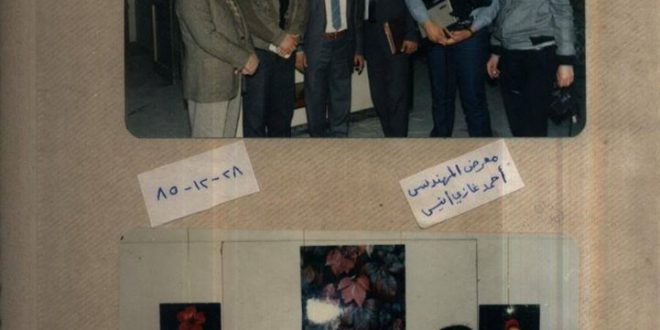 نقدم لكم ذكريات بتاريخ – 28-12- 1985م – مجموعة صور من معرض المهندس المصور #أحمد_ غازي_ أنيس .. أرشفة # فريد_ ظفور – دمشق