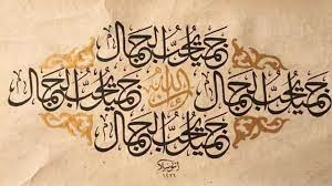 """فن الخط العربي"""": أن تصل بين إيطاليا وسنغافورة"""